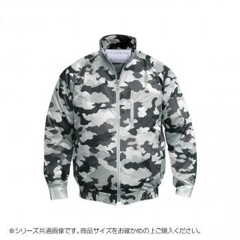 NA-102B 空調服 充白セット 2L 迷彩グレー チタン タチエリ 8209983