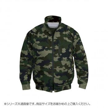 NA-102C 空調服 充黒セット L 迷彩グリーン チタン タチエリ 8118971