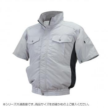 ND-111 空調服 半袖 (服5L) シルバー/チャコール チタン タチエリ 8209501