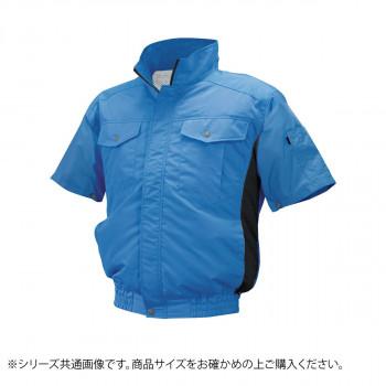 ND-111 空調服 半袖 (服5L) ブルー/チャコール チタン タチエリ 8209507