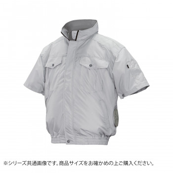 ND-111A 空調服 半袖 充白セット L シルバー チタン タチエリ 8209623