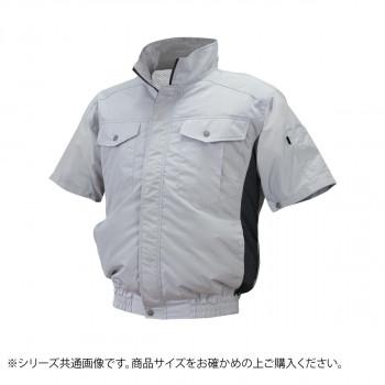 ND-111A 空調服 半袖 充白セット 5L シルバー/チャコール チタン タチエリ 8209639