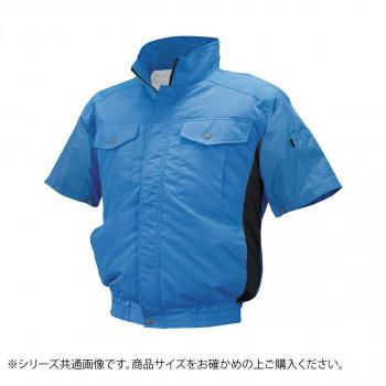 ND-111A 空調服 半袖 充黒セット 5L ブルー/チャコール チタン タチエリ 8209645