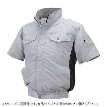 ND-111B 空調服 半袖 充白セット 5L シルバー/チャコール チタン タチエリ 8209663