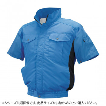 ND-111B 空調服 半袖 充黒セット L ブルー/チャコール チタン タチエリ 8209665
