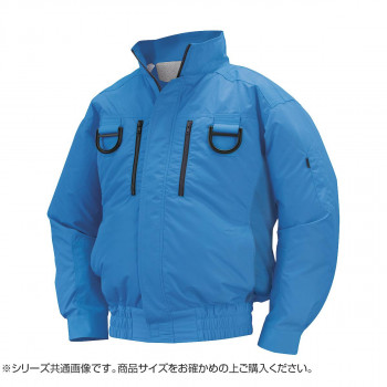NA-113 空調服フルハーネス (服 4L) ブルー チタン タチエリ 8209426