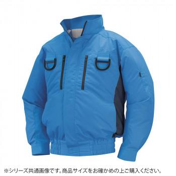 NA-113 空調服フルハーネス (服 5L) ブルー/チャコール チタン タチエリ 8209439