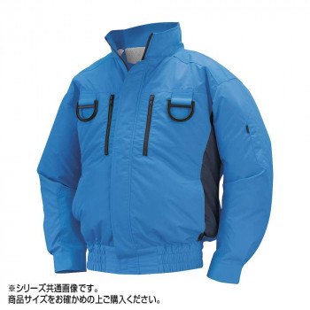 NA-113B 空調服フルハーネス 充黒セット 3L ブルー/チャコール チタン タチエリ 8209559
