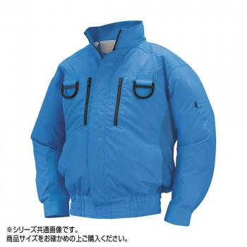 NA-113C 空調服フルハーネス 充黒セット 5L ブルー チタン タチエリ 8119052