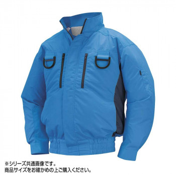 NA-113C 空調服フルハーネス 充黒セット 5L ブルー/チャコール チタン タチエリ 8119045