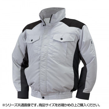 NF-111 空調服 上部ファン (服L) シルバー/ブラック チタン タチエリ 8211043