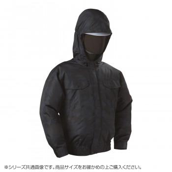 NB-102B 空調服 充黒セット M 迷彩ネイビー チタン フード 8210088