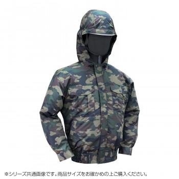 NB-102B 空調服 充黒セット L 迷彩グリーン チタン フード 8210101