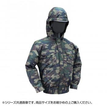 NB-102C 空調服 充黒セット L 迷彩グリーン チタン フード 8119182
