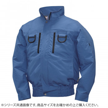 NA-2131 Nクールウェア フルハーネス (服 2L) ダークブルー 綿 タチエリ 8211914