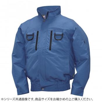 NA-2131 Nクールウェア フルハーネス (服 4L) ダークブルー 綿 タチエリ 8211916