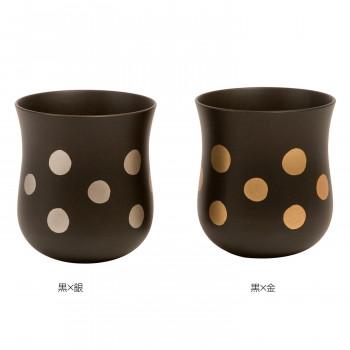 水玉カップ ミズメ桜 黒×金銀 2色セット