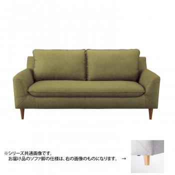 HOMEDAY ソファ MGR(モスグリーン) LS-414-KN [ラッピング不可][代引不可][同梱不可]