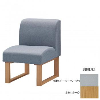 MIKIMOKU ミキモク チェア CHC-850 ONA(オーク) イージーベージュ [ラッピング不可][代引不可][同梱不可]