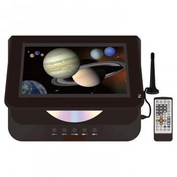 7インチ液晶 ダブルモニターワンセグTV&DVDプレーヤー DL-DVT07W