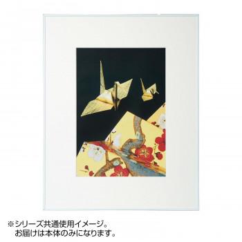 Kenko ケンコー・トキナー アルミ額縁 画廊 A3 アクリル入り ホワイト AGR-A3-WH-AC [ラッピング不可][代引不可][同梱不可]