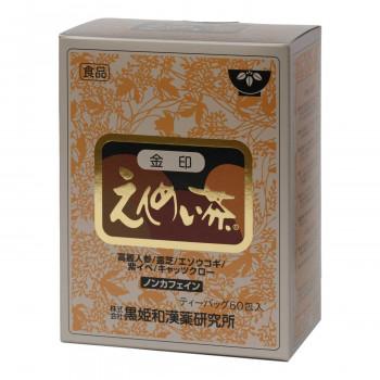 黒姫和漢薬研究所 金印えんめい茶 5g×60包×10箱セット [ラッピング不可][代引不可][同梱不可]