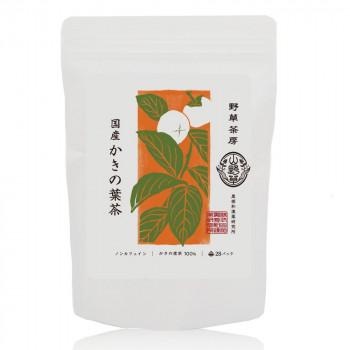 黒姫和漢薬研究所 野草茶房 柿の葉茶 2.5g×28包×20箱セット [ラッピング不可][代引不可][同梱不可]