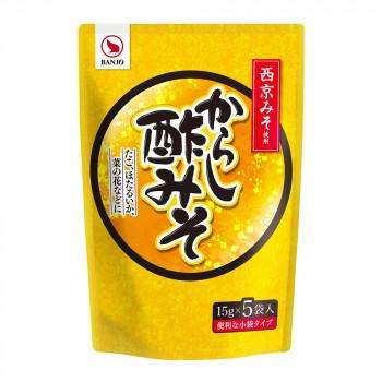 最高 BANJO 万城食品 からし酢みそ(15g 5P)×10×8個入 420041 [ラッピング][][同梱], 紡tumugu 36b3e704