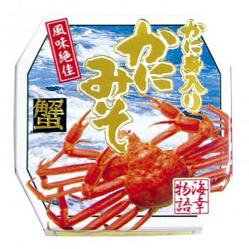 送料無料 北海道 沖縄 離島地域は別途送料 北都 ズワイ八角 かにみそ缶 かに身入 アウトレット お気に入り 90g 10箱セット