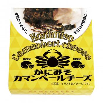 送料無料 高価値 北海道 沖縄 離島地域は別途送料 激安特価品 北都 かにみそカマンベールチーズ 70g 10箱セット 缶詰