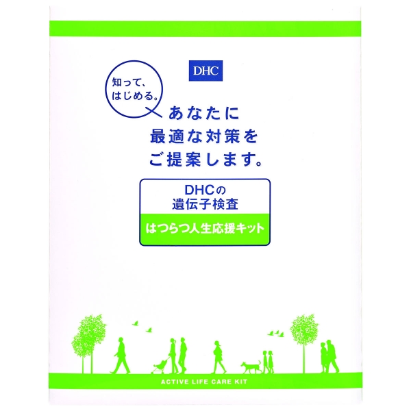 DHC 遺伝子検査 はつらつ人生応援キット [キャンセル・変更・返品不可]