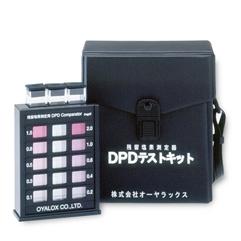 DPDテストキット OYWT-11 [キャンセル・変更・返品不可]