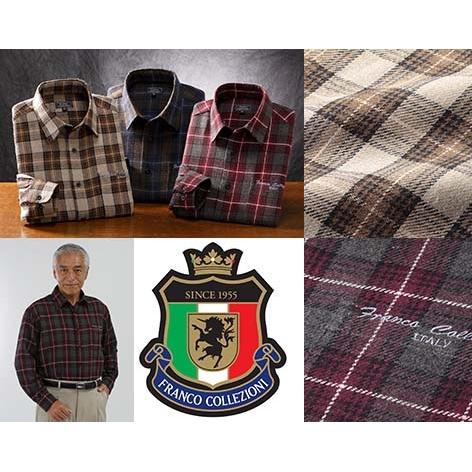 FCウール入り暖かシャツ3枚組 (L) 41079 [キャンセル・変更・返品不可]