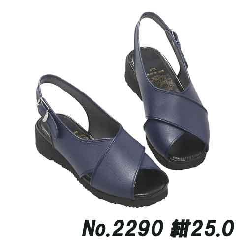 オフィス・ホールサンダル(静電気軽減ソール) No.2290 紺25.0 [キャンセル・変更・返品不可]
