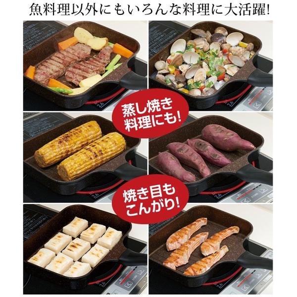 IHゴールドマーブル魚焼きパン [キャンセル・変更・返品不可]