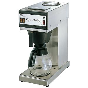 業務用コーヒーマシン KW-15 パワーアップ型 [キャンセル・変更・返品不可]