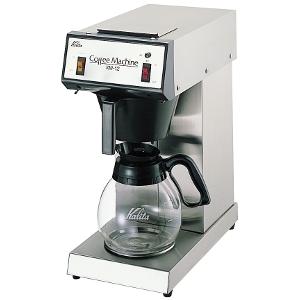 業務用コーヒーマシン KW-12 [キャンセル・変更・返品不可]