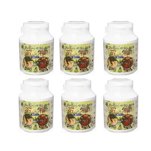 スーパーサラシノール石榴 1800粒(300×6本) [キャンセル・変更・返品不可]