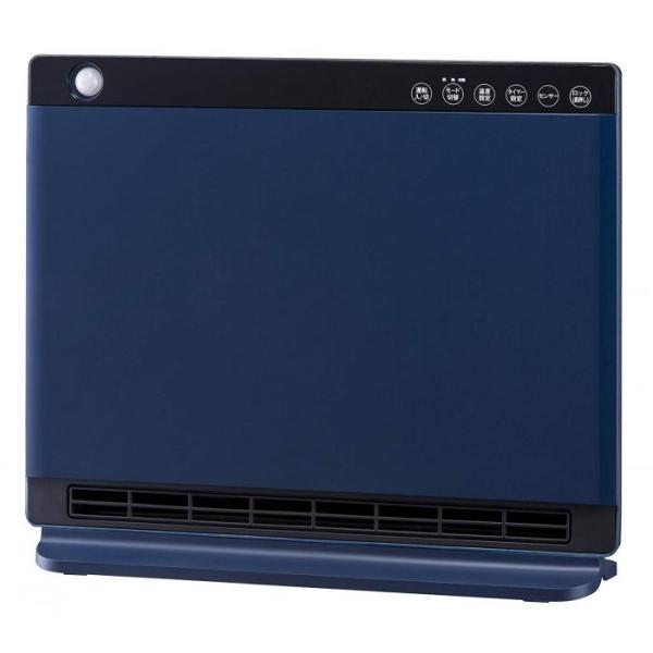 人感/室温センサー付 パネルセラミックヒーター「NEWヒートワイドスリム」 ネイビー CHT-1636NV [キャンセル・変更・返品不可]