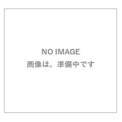 シャボネットユム 20kg [キャンセル・変更・返品不可][海外発送不可]