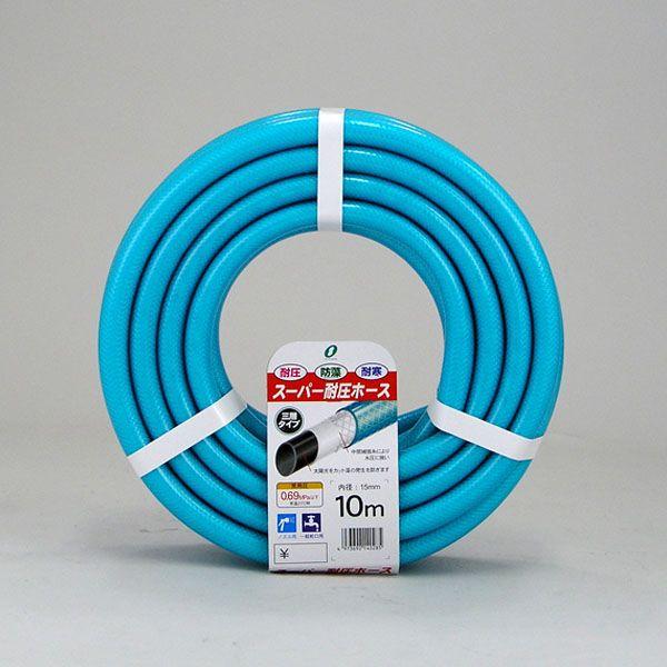 スーパー耐圧ホース 通販 10m ブルー キャンセル 返品不可 レビューを書けば送料当店負担 変更