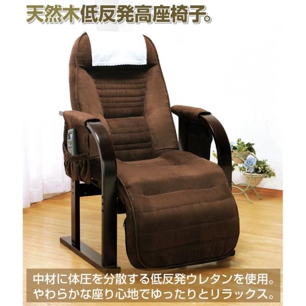 お見舞い 天然木低反発高座椅子座ったままリクライニング [キャンセル・変更・返品], 自転車通販 スマートファクトリー c7e2edfc