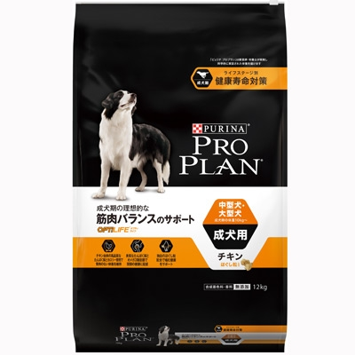 プロプラン 中型犬・大型犬 成犬用チキン12kg [キャンセル・変更・返品不可]