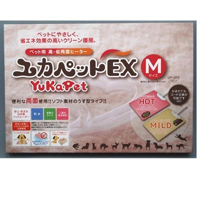 ユカペットヒーターEX M 激安通販専門店 UP-203 キャンセル 返品不可 変更 人気の定番