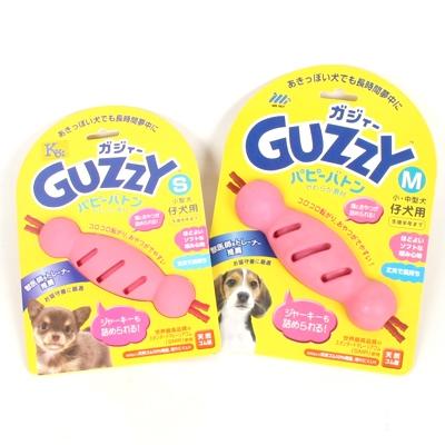 GUZZY ガジィーパピーバトン S [キャンセル・変更・返品不可]