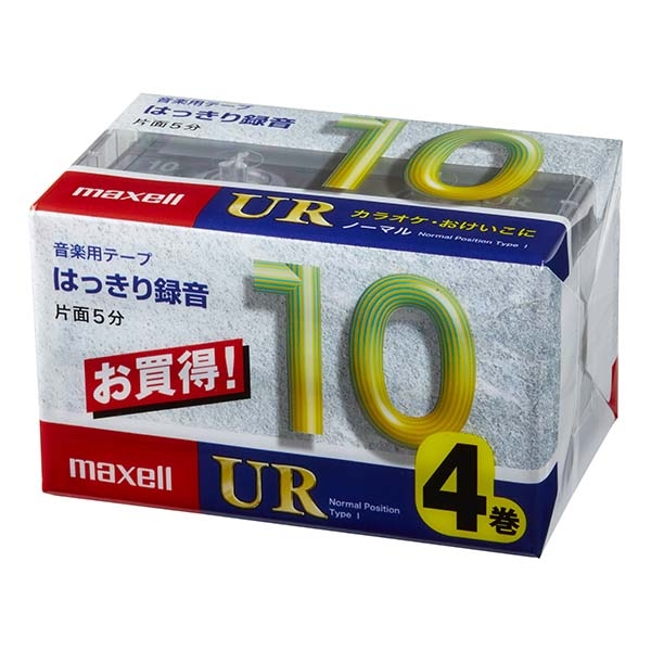【マクセル カセットテープ(10分/4巻パック) (UR-10M 4P)】[返品・交換・キャンセル不可]