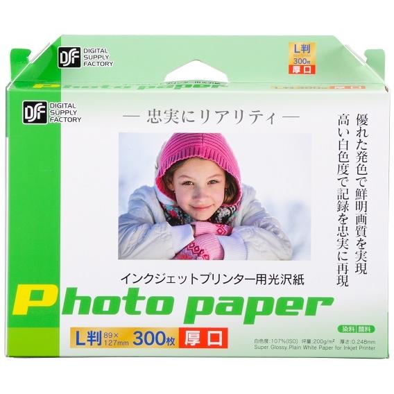 インクジェットプリンター用 光沢紙 L判 300枚 厚口 変更 300 PA-CG2-L 海外 ご注文で当日配送 返品不可 キャンセル