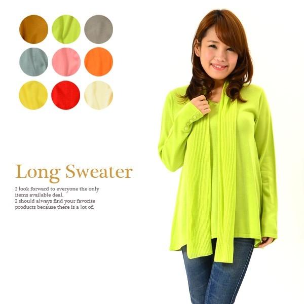 日本最大級の品揃え Vネックセーター ストール付き トップス 値下げ 返品不可 キャンセル 変更