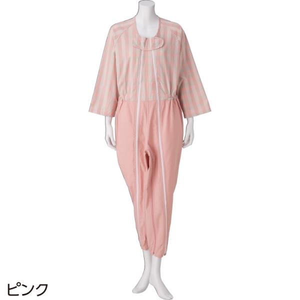 介護用フルオープンつなぎパジャマ(3本ファスナー) [全2色][LL] [キャンセル・変更・返品不可]
