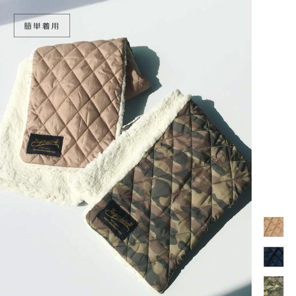 売り込み メール便発送も可能 最大1個まで さしこみキルティングマフラー ファッション通販 全3色 変更 返品不可 キャンセル